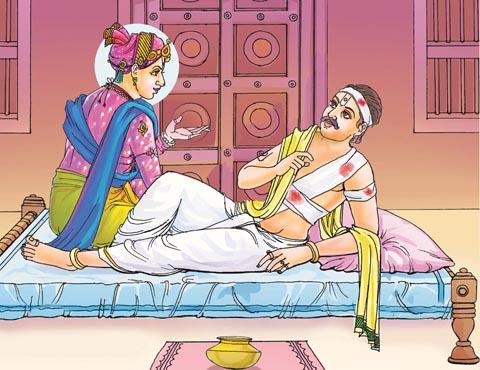 Bodyguard Maharaj itu - Bhaguji