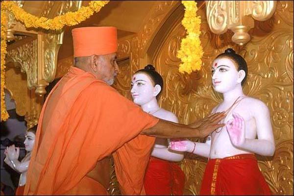 Things to Know - Satsang - Prana Pratishtha Rites