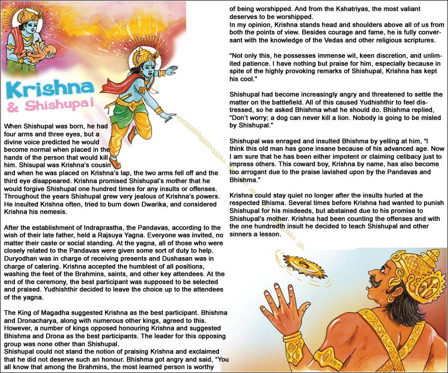 Story Time - Krishna & Shishupal